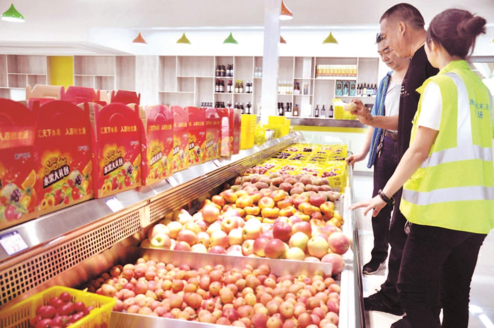 库尔勒机场巴州特色农产品展销中心试营业