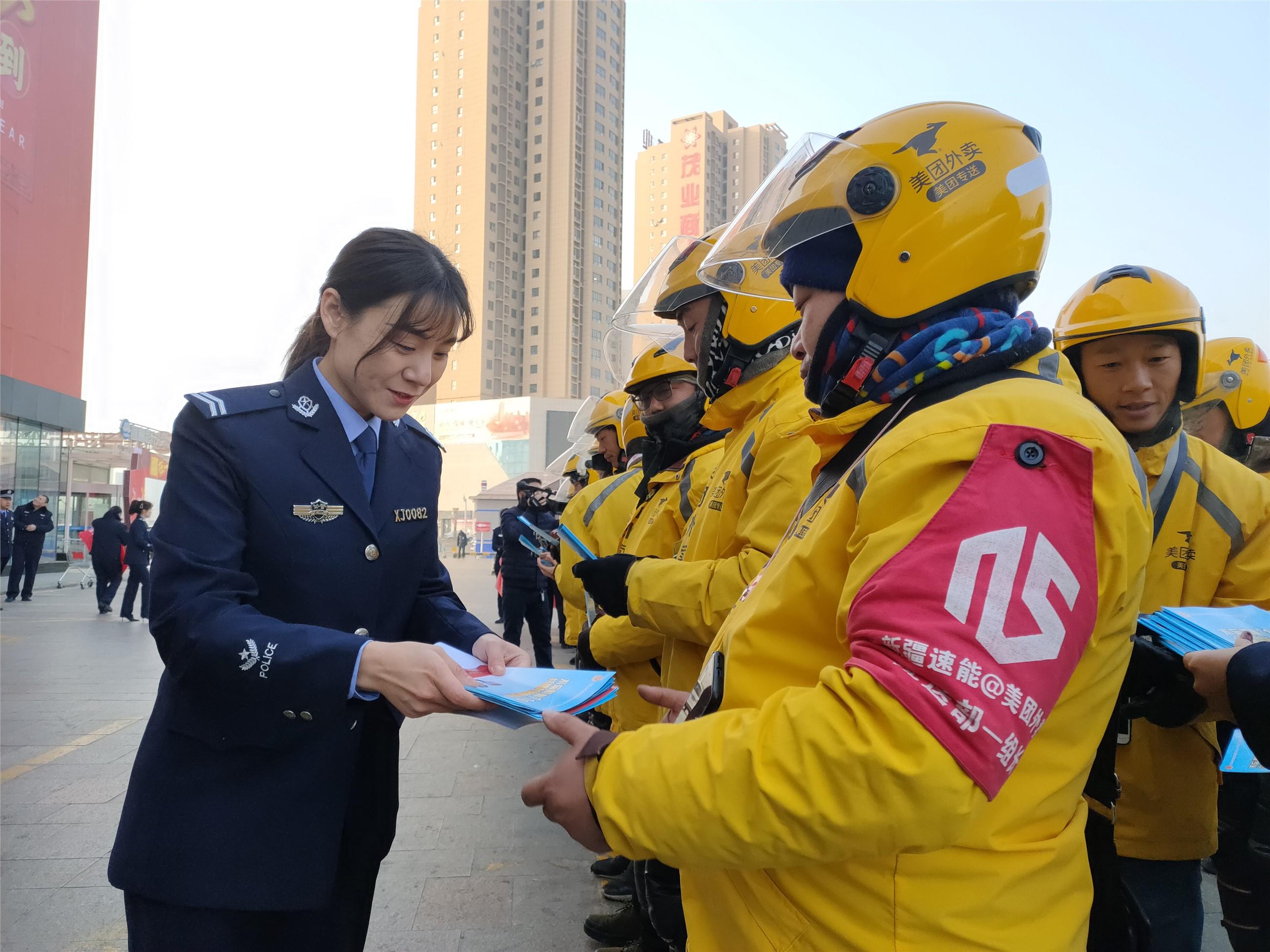 库尔勒市公安局举行110宣传日启动仪式